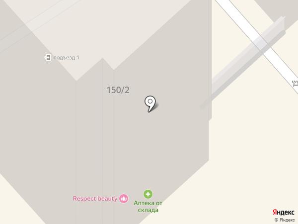 Свежая выпечка на карте Энгельса