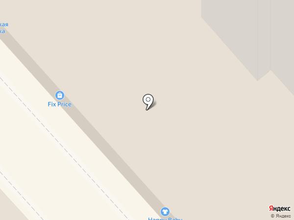 Скороход на карте Энгельса