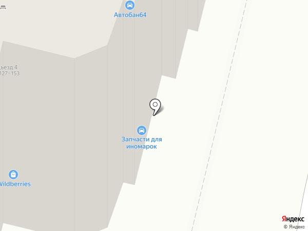 Автобан64.ru на карте Энгельса
