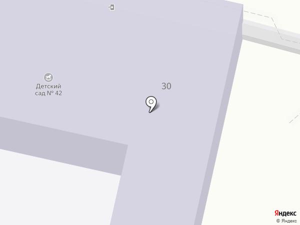 Детский сад №42 на карте Энгельса