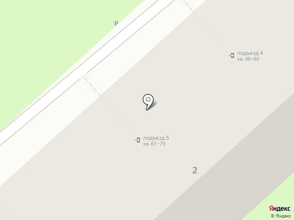 Автомагазин на карте Энгельса