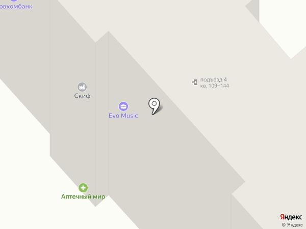 Гастрономъ на карте Энгельса