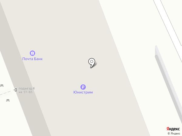 Библиотека №6 на карте Энгельса