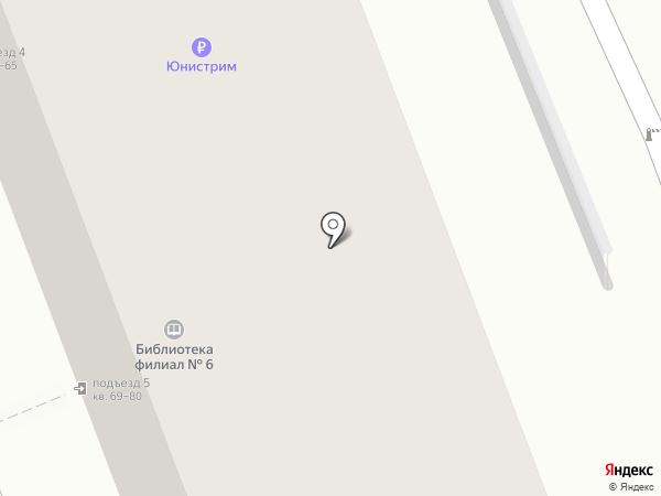 Почтовое отделение №21 на карте Энгельса