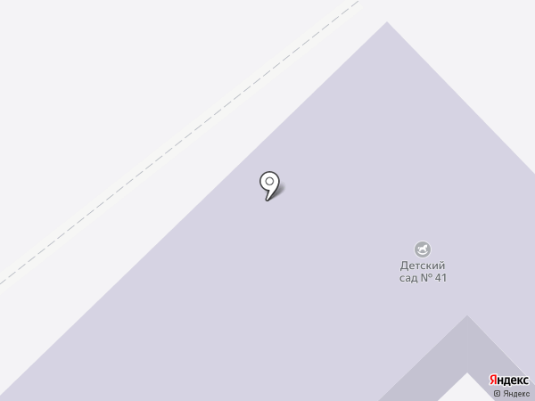 Детский сад №41 на карте Энгельса