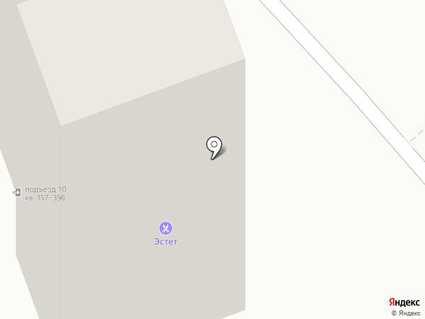 Эстет на карте Энгельса