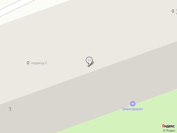 Магазин трикотажной одежды на карте Энгельса