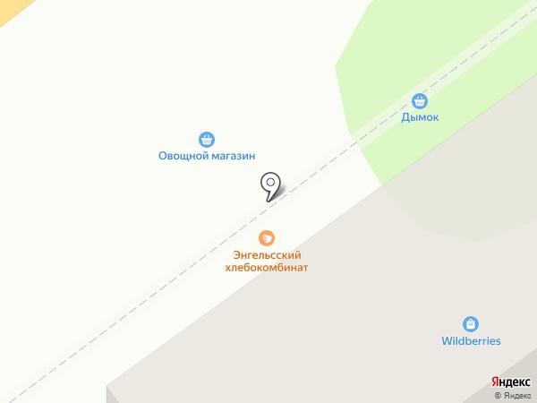 Горилка на карте Энгельса