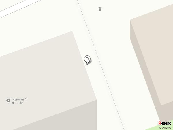 Дом Уют на карте Энгельса