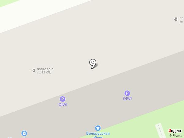 Магазин автозапчастей для Ока на карте Энгельса