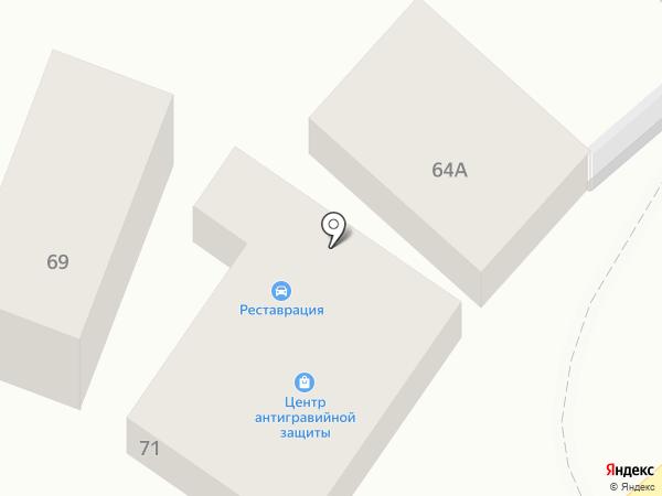 Автоконцепт на карте Энгельса