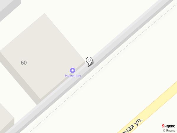Номинал на карте Энгельса