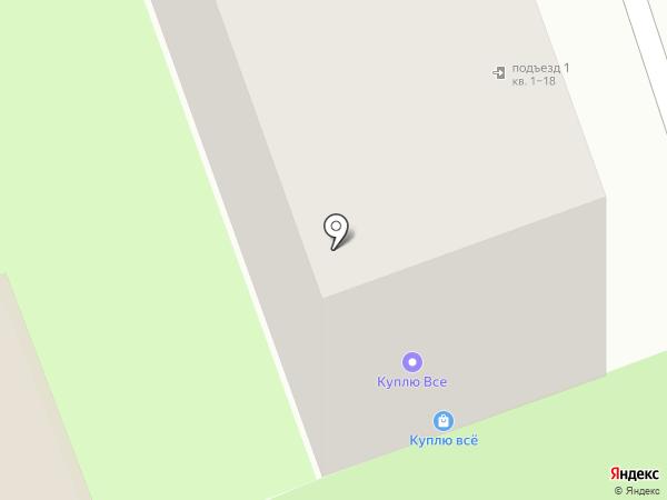 Qiwi на карте Энгельса