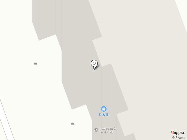 Вольный стиль на карте Энгельса
