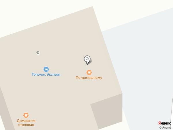 A & S на карте Энгельса