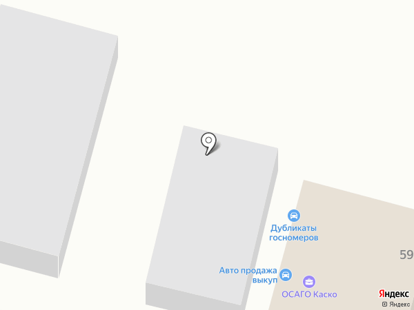 Иномарка на карте Энгельса