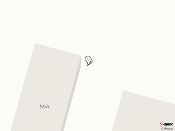 УниверсалТехноРемОнт на карте Энгельса