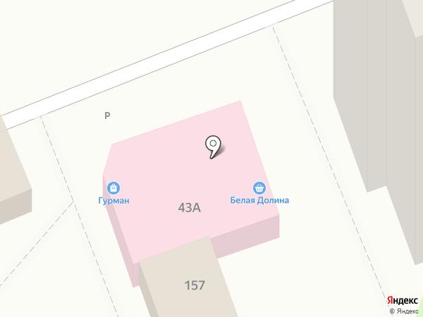 Домашний Уют на карте Энгельса