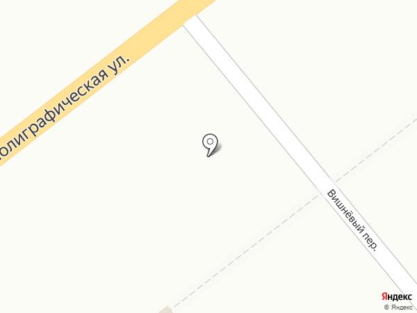 СфераАвто-С на карте Энгельса