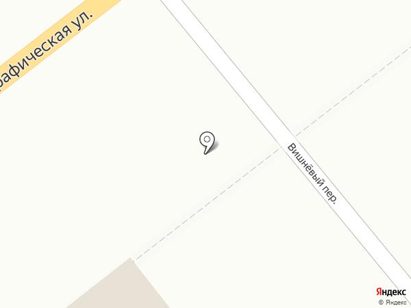Магазин сантехники и хозяйственных товаров на карте Энгельса