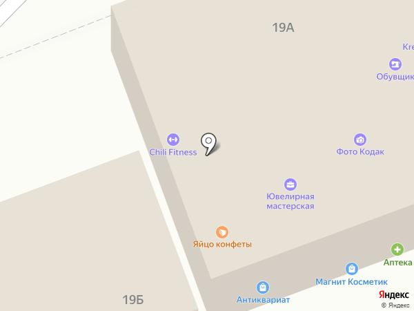 Виктория плюс на карте Энгельса