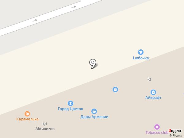 NIKA на карте Энгельса