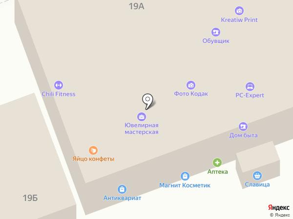 Магнит-Косметик на карте Энгельса