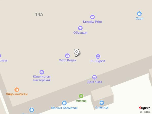 ТК Неловко на карте Энгельса