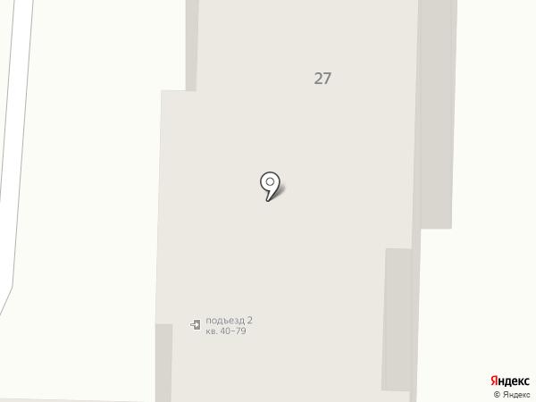 У Алёны на карте Энгельса