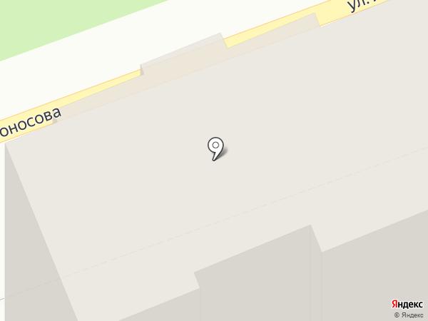 Сервисный центр на карте Энгельса
