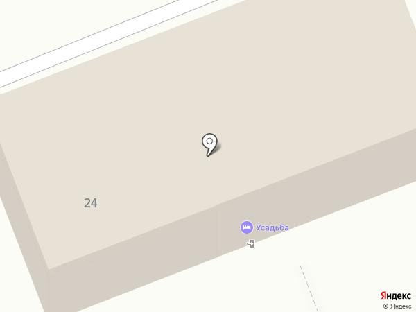 УСАДЬБА на карте Энгельса