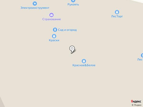 Лесторг на карте Энгельса