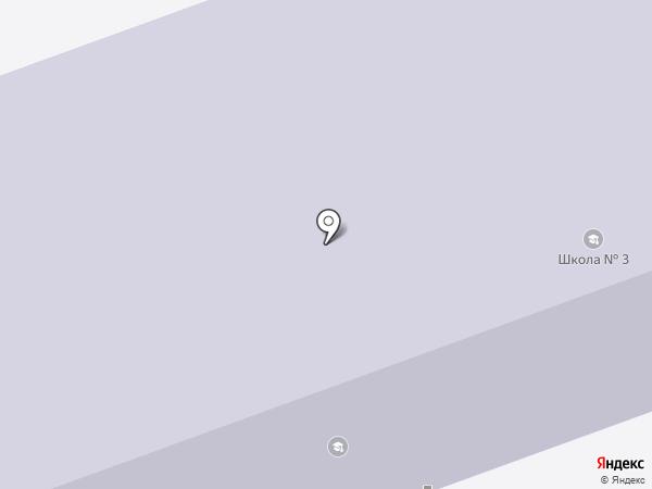 Основная общеобразовательная школа №3 на карте Энгельса