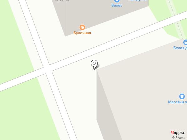 Магазин мужской и женской одежды на карте Энгельса