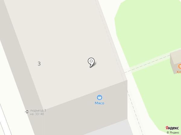 Мясной магазин на карте Энгельса