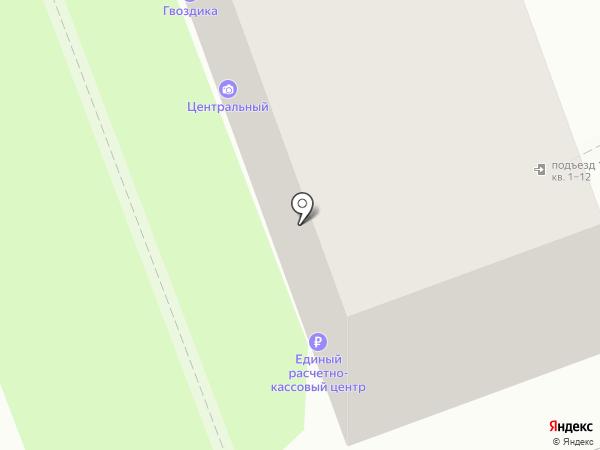 ЕРКЦ на карте Энгельса