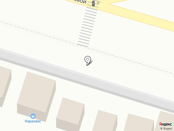 Дымок на карте Энгельса