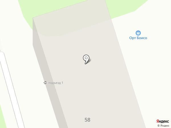 Продуктовый магазин на карте Пробуждения