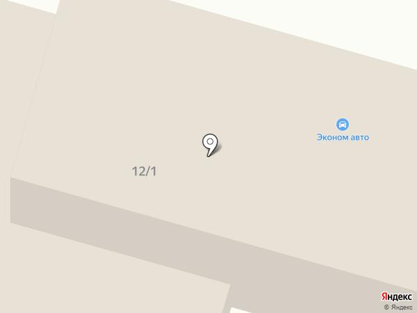 Экономавто на карте Энгельса