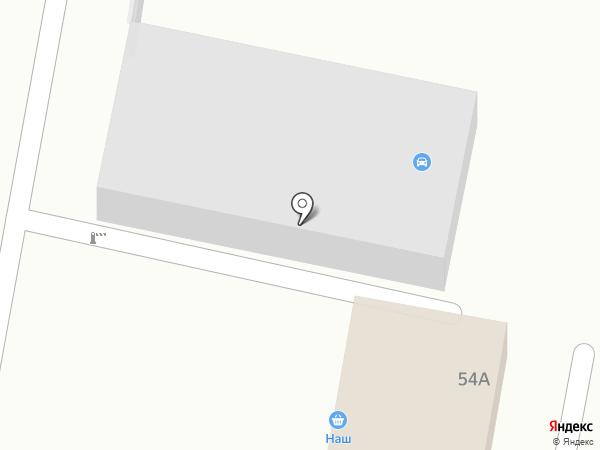 Наш на карте Энгельса