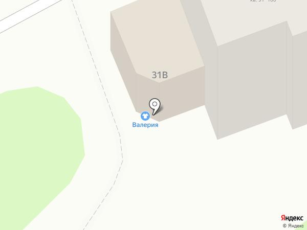Валерия на карте Энгельса