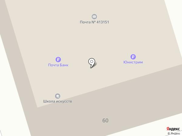 Почтовое отделение на карте Пробуждения