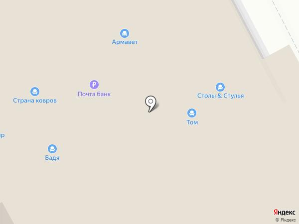 Askona на карте Энгельса
