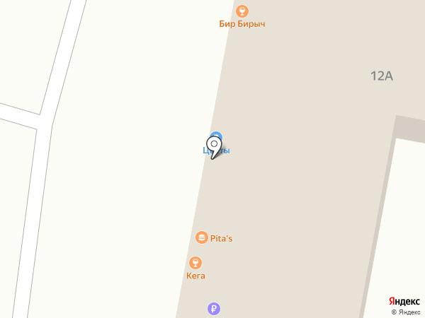 Кега-бургер на карте Энгельса