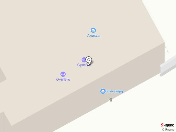 Мой Стиль на карте Энгельса