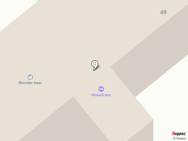 Парк-отель Новый век на карте Энгельса