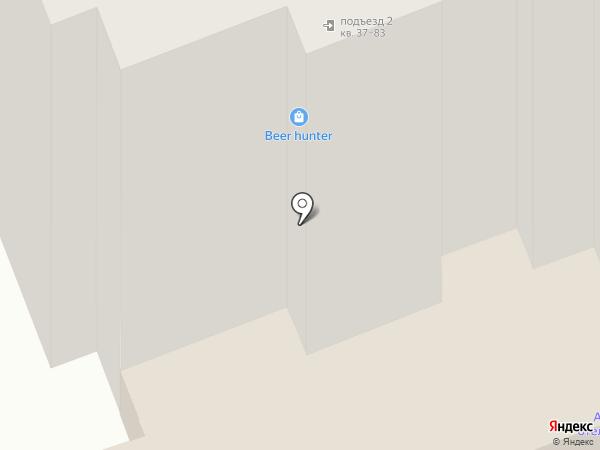 Натяжные потолки ПВХ Сервис на карте Энгельса