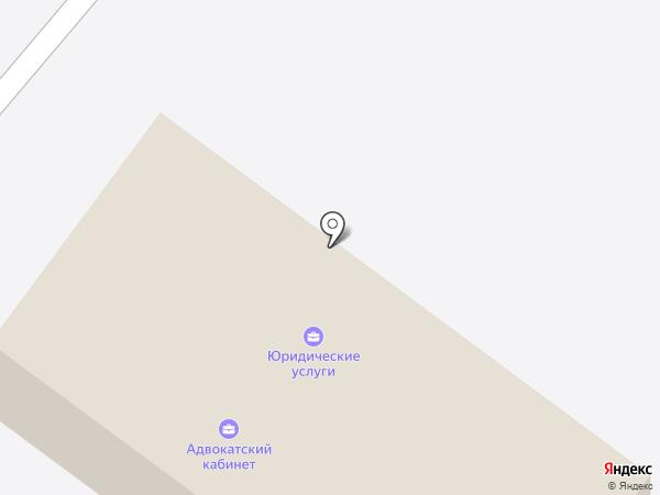 Адвокатский кабинет Аршиновой Ю.А. на карте Энгельса