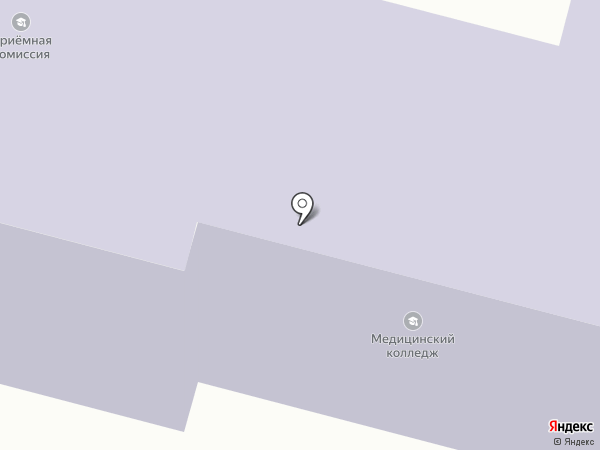 Энгельсский медицинский колледж на карте Энгельса
