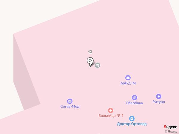 Городская больница №1 на карте Энгельса